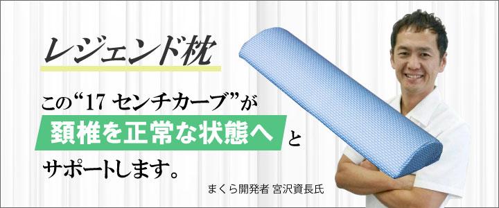 羽毛布団リフォーム・打ち直しサービス