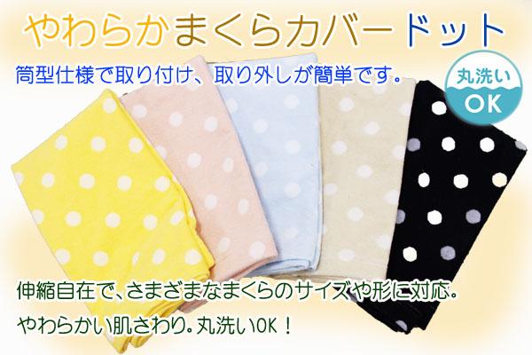 のびる枕カバー 枕 おすすめ 枕カバー タオル 高さ 肩こり 首コリ 洗濯 人気 43×63cm 洗える パイル