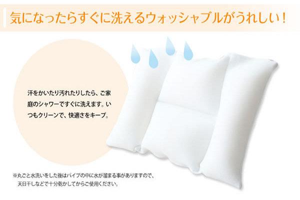 セミオーダー枕 洗えるまくら