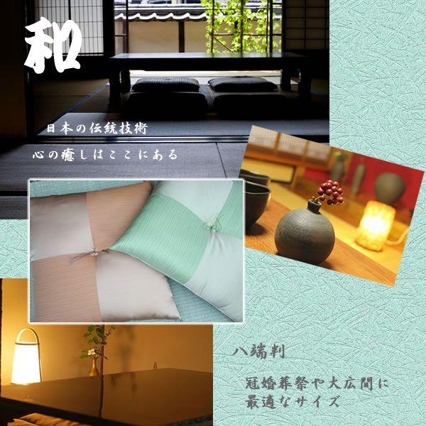 座布団 おしゃれ 洗濯 日本製 手作り 寝具一級技能士 都市松